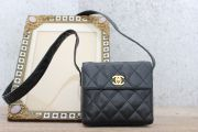 Chanel NEW Black Quilted Caviar Leather Small Cross Body Bag