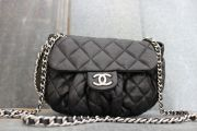 Chanel Black Quilted Washed Lambskin 'CHAIN AROUND' Crossbody Messenger