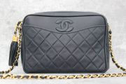 Chanel Vintage Navy Quilted Lambskin Camera Bag