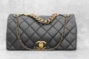 Chanel Black Crinkled Calfskin Pondichery Flap Bag