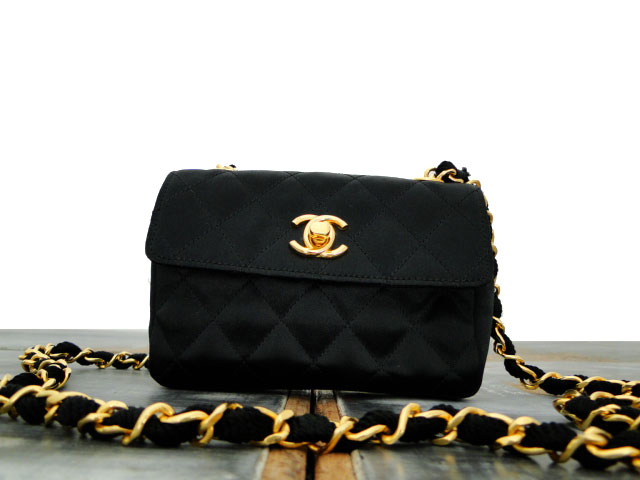 Chanel Satin EXTRA MINI Flap Bag