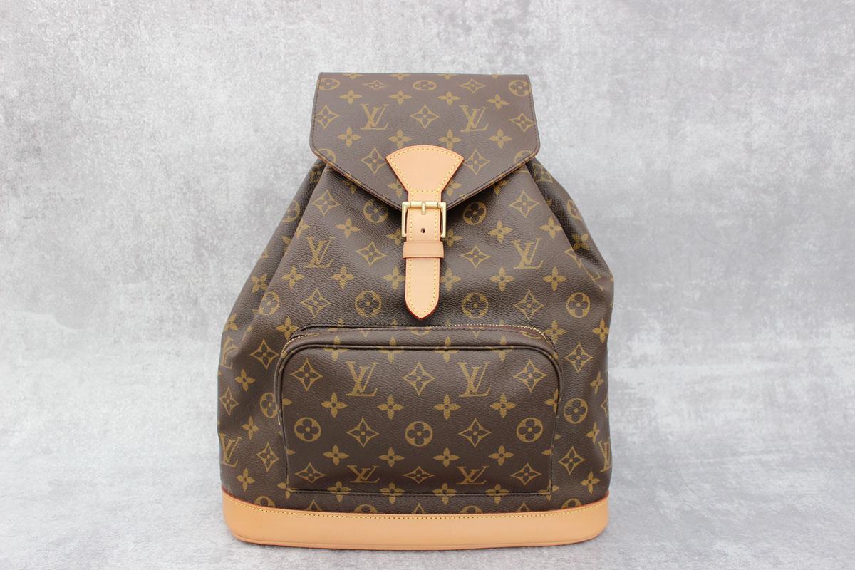 e994f6c38ed2 Louis Vuitton Monogram Montsouris Backpack at Jill s Consignment