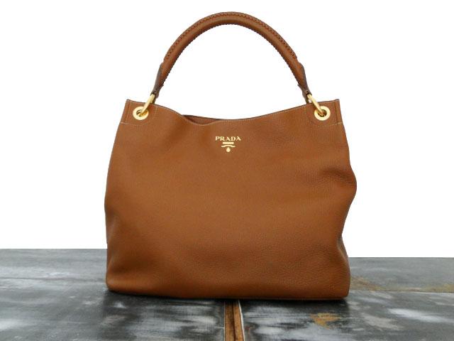 prada nylon shopping tote - Jills Consignment - Designer Consignment